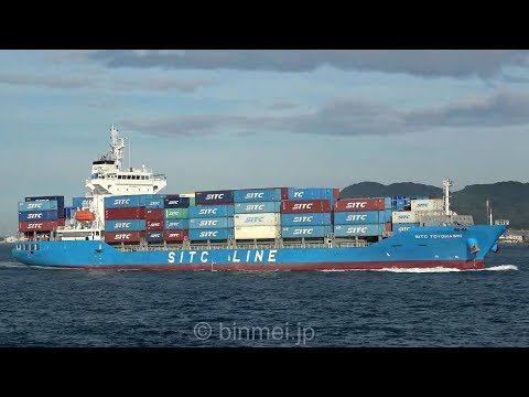 SITC TOYOHASHI - SITC SHIPPING MANAGEMENT container ship