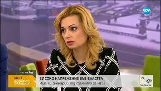 Каракачанов: Проблемът с ЧЕЗ е заради пропуски в законодателството
