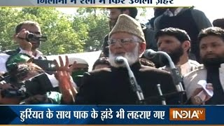 Pakistani Flags Seen During Syed Ali Shah Geelani's Rally in Traal - India TV