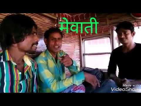 New Mewati Song 2017