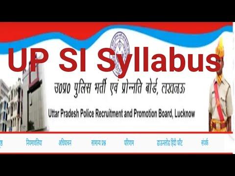 UP SI Syllabus- Latest (2018-2019) | उत्तर प्रदेश पुलिस उप निरीक्षक भर्ती  का हिंदी पाढ्यक्रम