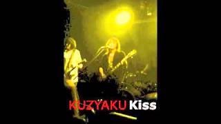 KUZYAKU LIVE show at Koenji Club ROOTS on 12/20/2015. Song name is ...