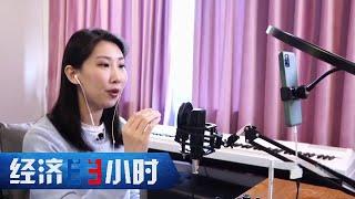 《经济半小时》数字化赋能中国经济 20200720 | CCTV财经 - YouTube