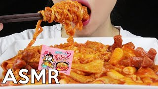 ASMR SPICY RICE CAKE aka TTEOKBOKKI with Carbo FIRE NOODLE *Extra Cheesy* 까르보불닭 치즈떡볶이 리얼사운드 먹방