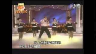 Publication Date: 2012-11-26 | Video Title: 哈林國民學校 音樂題 姑娘的酒窩片段 高凌風
