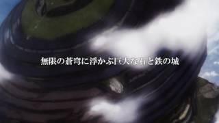 寺島まゆみ - 忘却唄