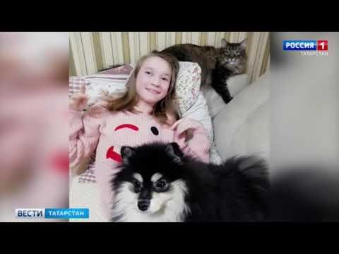 Вести Татарстан от 28 мая