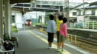 2011年6月11日(土)より新宿バルト9ほか全国公開 2011年3月に全線開通...