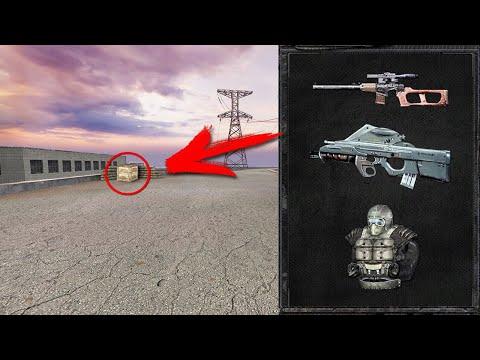 9 Секретного Оружия