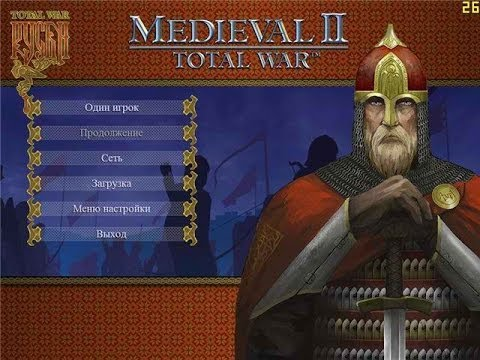 Русь 2 - Total War #4 (Битва по Керново)