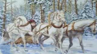 Сергей Захаров Три белых коня