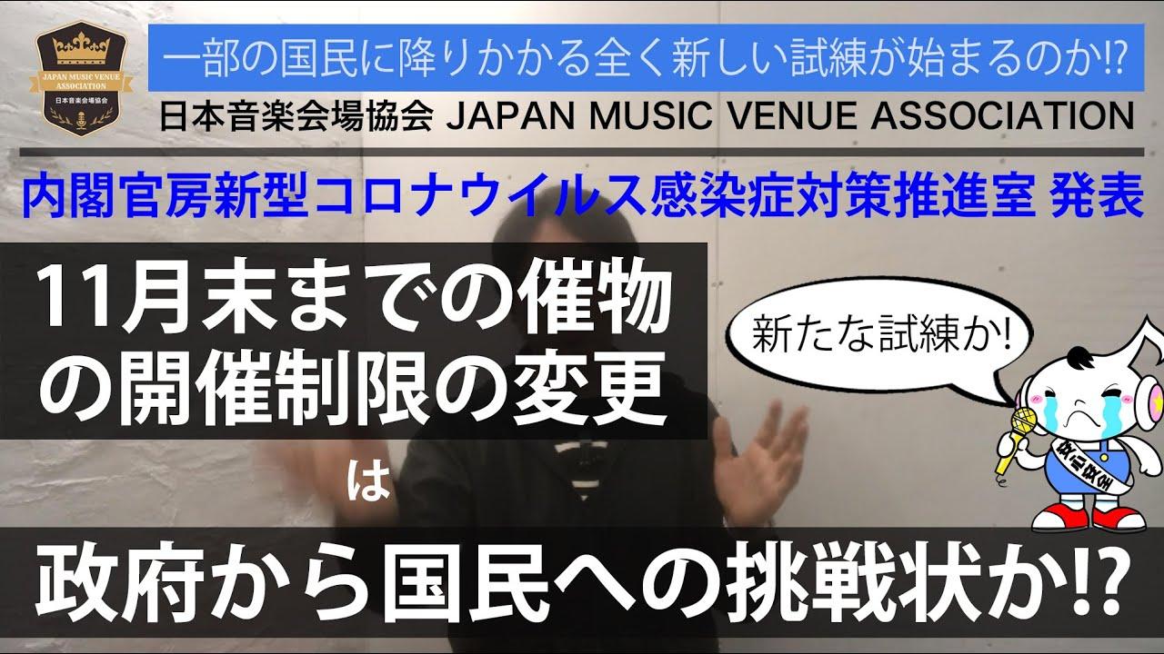 9/15 新着動画