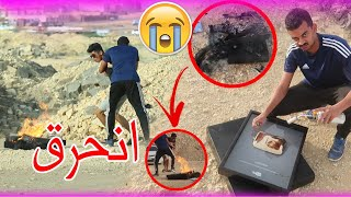 #Prank Burning the Million Subscribers Play Button🔥💔!!
