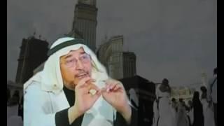 خراب يثرب و نهاية ملوك آل سعود و ظهور المهدي