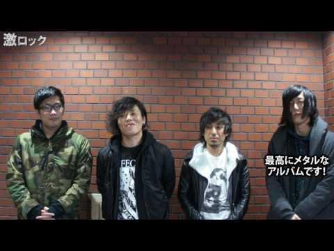 """Alphoenix、""""最高にメタルな""""1stアルバム『Final Crusades』リリース!―激ロック動画メッセージ"""