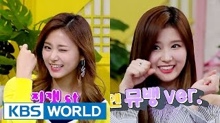 Twice's practice choreo and Music Bank choreo is different? [Happy Together / 2017.05.18]
