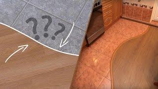 видео Что делать в первую очередь клеить обои или укладывать напольное покрытие