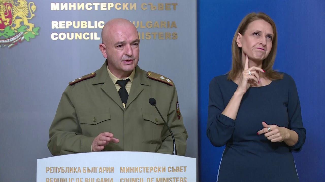 Ген. Мутафчийски разплака България!