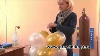 Урок 10. Букет воздушных шаров с шариками внутри