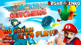 Super Chicken Catchers Gameplay (Chin & Mouse Only)