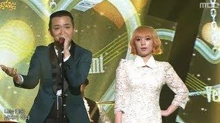 VerbalJint(feat. Kang Min-hee) - If It Ain