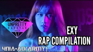 Unpretty Rapstar 2: Exy Rap Compilation