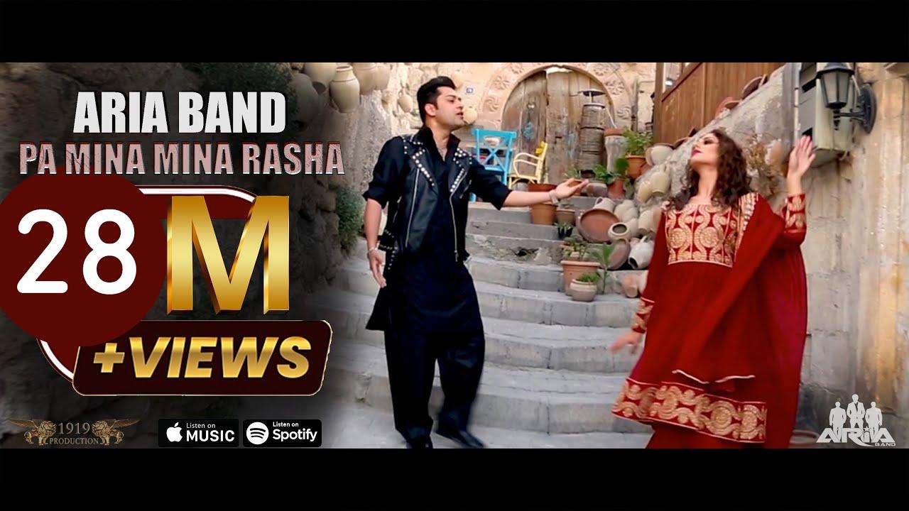 Download ARIA BAND - PA MINA MINA RASHA - OFFICIAL VIDEO