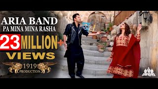 ARIA BAND - PA MINA MINA RASHA - OFFICIAL VIDEO