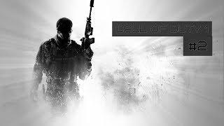 Прохождение Call of Duty 1 (#2)