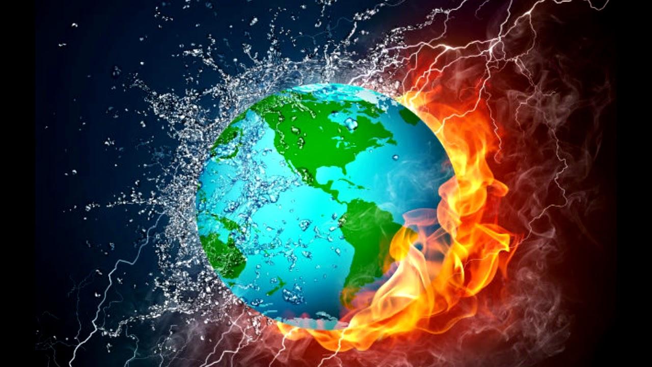 вода огонь земля картинки нас же, моему