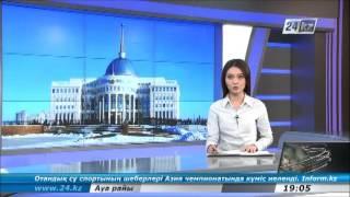 Елбасы ҚР Білім және ғылым министрін қабылдады(, 2012-11-26T16:19:16.000Z)