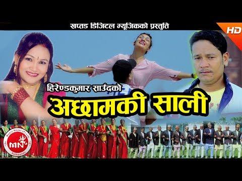 New Deuda Song 2074/2017 | Achhamki Sali - Hiranay Kumar Saud & Tika Pun Ft. Bhim & Hemani