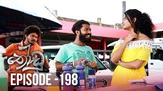 Thoodu | Episode 198 - (2019-11-20) | ITN Thumbnail
