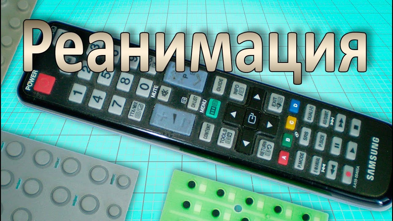 Premium Smart Remote 2016 und Samsung KS9090 SmartHub - YouTube
