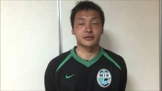 第18回JFL1st-第1節 MIOびわこ滋賀vs奈良クラブ 池永航選手コメント