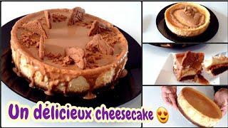 Régalez-vous avec ce délicieux Cheesecake fait maison😍Un dessert gourmand et savoureux