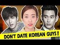 DON'T EVER DATE KOREAN GUYS IF YOU...