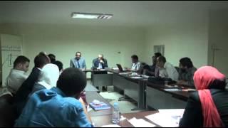 ورشة عمل لمناقشة ورقة بحثية بعنوان: الحوار من أجل بناء التوافق في مصر