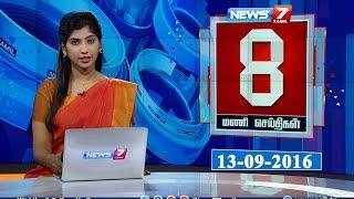 News @ 8 PM | News7 Tamil | 13/09/2016