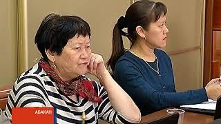 Избирком Хакасии предлагает отменить выборы главы республики