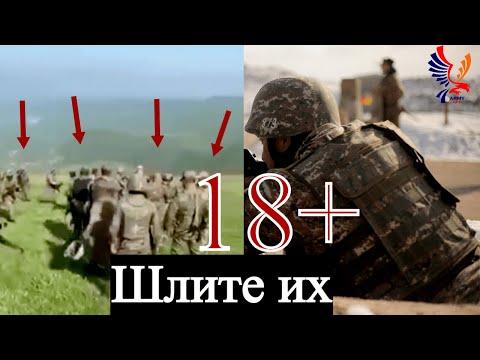 СРОЧНО!🔥 ВС Азербайджана попали в окружение Армянских подразделений / Заявление Алиева и Пашиняна