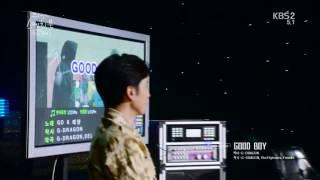AKMU-Good Boy (GD X Taeyang)