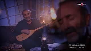 Cengiz Özkan - Benim Pirim Şah-ı Merdan Ali'dir (Ehl-i Beyt Aşkına)