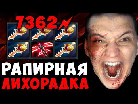 ЧЕЛЛЕНДЖ! КРИТ — СУММА ДОНАТА! | ЛУЧШЕЕ С GOODWIN LIVE