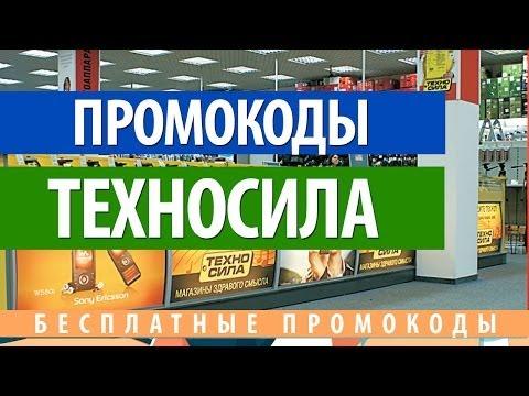 Интернет магазин канцтоваров, купить канцелярские товары
