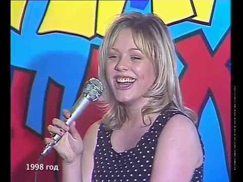 Полгода со дня смерти Юлии Началовой, в 1998 году певица стала участницей программы ГТРК