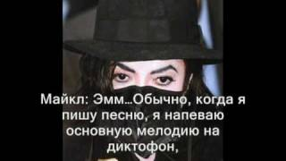 Michael Jackson.Dangerous Court Case Deposition 1994(1/5)