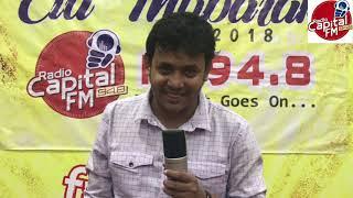 সাজু খাদেম