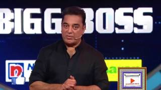 Bigg Boss 30th July 2017 Promo HD | Day 35 | Episode 36 | Vijay TVHD