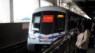 2019/04/13 【上海地下鉄】 4号線 04A01型 0418編成 上海駅駅 | Shanghai Metro Line 4: 04A01 Series #0418